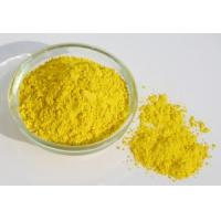 Wholesale Pigment Yellow 53 Paints,Plastics and Glass Pigment C I Pigment Yellow 53 from china suppliers