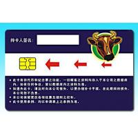Wholesale SHJ4442 contact chip card / Compatible SLE4442 chip card, Low Cost from china suppliers