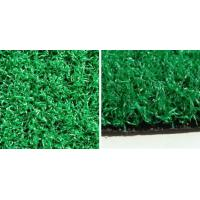 Wholesale PP Bending Wire Army Green Fake / Synthetic / Artificial Grass Lawn for Garden School Park from china suppliers