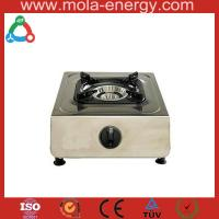 Wholesale High Quality Biogas Burner for family from china suppliers