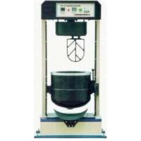 Buy cheap Automatic Mixture Blender from wholesalers