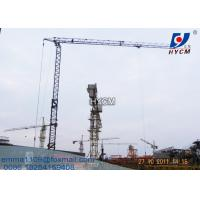 Wholesale QTK20 Fast Erecting Tower Crane 3t Specification With 25m Jib Length from china suppliers