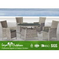 Wholesale Comfortable Patio Furniture Dining Sets Rattan Weaving Balcony Chairs And Tables from china suppliers