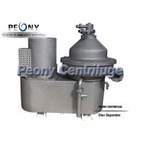 Wholesale High Peformance Coconut Centrifuge Water Purify Separator Used To Purify Coconut Water from china suppliers
