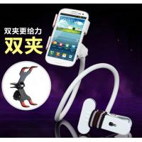 Wholesale Lazy Phone holder from china suppliers