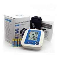 Wholesale Arm Type Phonetic ElectronicManometer BP-JC312 Use For Blood Pressure Checking from china suppliers
