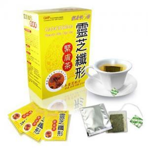 Buy cheap Ganodema beauty skin tea Japan Lingzhi Slimming Tea, lose weight quick from wholesalers