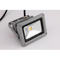 Wholesale High Efficency IP65 20W 1600 - 1700lm Outdoor LED Flood Lighting With L180  *  W140 * H110 from china suppliers