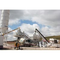 Wholesale YHZS60 Mobile Batching Plant from china suppliers