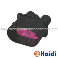 Wholesale Automotive Crimp Wire Harness Plugs Male 4 Pin Electrical Connectors 1J0 906 444 from china suppliers