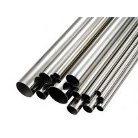 Wholesale Thin Walled Stainless Steel Pipe apply in direct drinking water pipe system from china suppliers