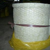 Wholesale Rock wool blanket insulation with wire mesh for insulation from china suppliers