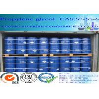 Buy cheap Propylene Glycol Pesticide Intermediates CAS 57-55-6 For Cosmetics / Toothpaste / Soap from wholesalers
