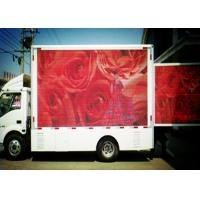 Wholesale Ip65 Video Digital Truck Mounted Led Display Full Color 10mm Pixel Pitch from china suppliers