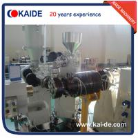 Wholesale EVOH Oxygen Barrier  Making Machine supplier from China from china suppliers