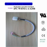 Wholesale 39-01-2101 Connect wiring harness custom processing from china suppliers