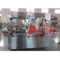 Wholesale 5ML - 1L Rinsing filling capping machine for multi-species liquid filling equipment from china suppliers
