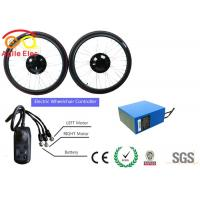 Quality Battery Operated  Hub Motor Electric Wheelchair Conversion Kit With Controller for sale