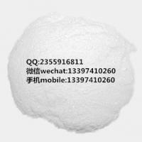 Wholesale Epigallocatechin Gallate EGCG Green Plants Extracts 55%-98% Purified Catechins From Tea from china suppliers