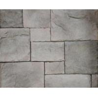 Wholesale Castle Stone 43007 from china suppliers