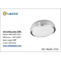 Quality 6400 K High Power LED Ceiling Lamp Round Shape 12W Aluminum Frame for sale