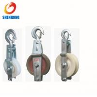 Wholesale Power Transmission Parts Cable Pulling Pulley Earth wire stringing block from china suppliers