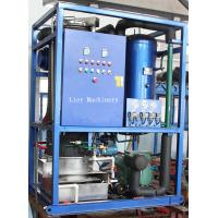 Wholesale Stainless Steel Big Tube Ice Making Machine Stable Working Save Energy Efficient from china suppliers