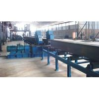 Wholesale Flange Plate Straightening Machine Press Edge Deformate H Beam Production Line from china suppliers