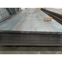 Wholesale Full Hard Cold Rolled Steel Plate , High Strength Cold Rolled Steel Strip from china suppliers