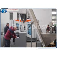 Wholesale Horizontal Automatic PET Stretch Blow Moulding Machine For Mineral Water Bottles from china suppliers