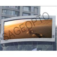 Custom P16 Outdoor LED Displays High Definition DIP346 1024mm x 1024mm Outdoor LED Display