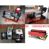 Wholesale Cable winch/wire rope winch from china suppliers