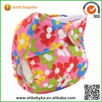 Wholesale soft and super absorbent wholesale baby cloth diaper from china suppliers