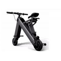 Quality Portable 8 Inch Electric Folding Bike Two Wheel Bicycle Alumium Alloy Frame For Office Worker for sale