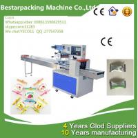 Wholesale soft Candy 3-side-seal pouch packaging machine from Bestarpacking coco from china suppliers