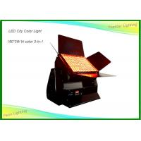 Wholesale 600W Ip55 Interior LED Wall Wash Lights , Led City Color Light Sky Projector from china suppliers