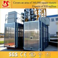Wholesale Single Cage and Double Cages Construction Elevator for builder from china suppliers