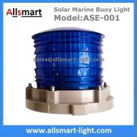 Wholesale Solar Marine Lights 3-5km 2-3NM Visibility ASE-001 Solar Warning Aviation Light Solar Beacon Light Solar Floating Signs from china suppliers
