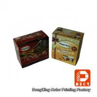 Wholesale Environmentally Friendly Custom Printed Food Packaging Fancy 250 Gram Ivory Board from china suppliers