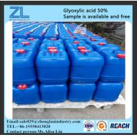 Quality glyoxylic acid 50% used as Chelating agent,CAS NO.:298-12-4 for sale