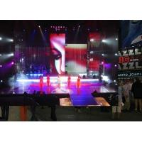 Wholesale Commercial Indoor Full Color LED Display P7.62 mm For Stage, High Brightness from china suppliers