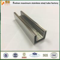 Wholesale 300 grade stainless steel double grooved 316 tube and pipe from china suppliers