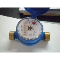Wholesale Vane Wheel Dry Dial Water Meter Single Jet With 8 Wheels 15mm For Cold / Hot Water from china suppliers