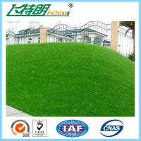 Wholesale 50mm Filed Green Natural Artificial Turf Grass For Garden / School / Backyard from china suppliers