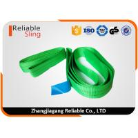 Wholesale One Way Round Endless Lifting Slings Wear Resistant 100% Polyester Material from china suppliers