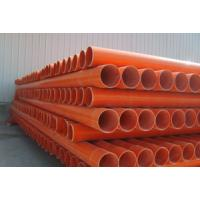 Wholesale high quality UHMWPE pipe from china suppliers