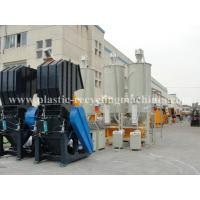 Wholesale Waste Plastic Recycling Machines , Pet Bottle Label Remover Machine from china suppliers