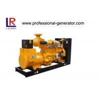Wholesale Engine 250kw Open Diesel Generator 6 Cylinders Three Phase Generator Electric Diesel from china suppliers