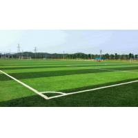 Buy cheap high quality artificial grass for soccer field from wholesalers