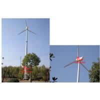 Quality Horizontal Wind Turbine-10KW for sale
